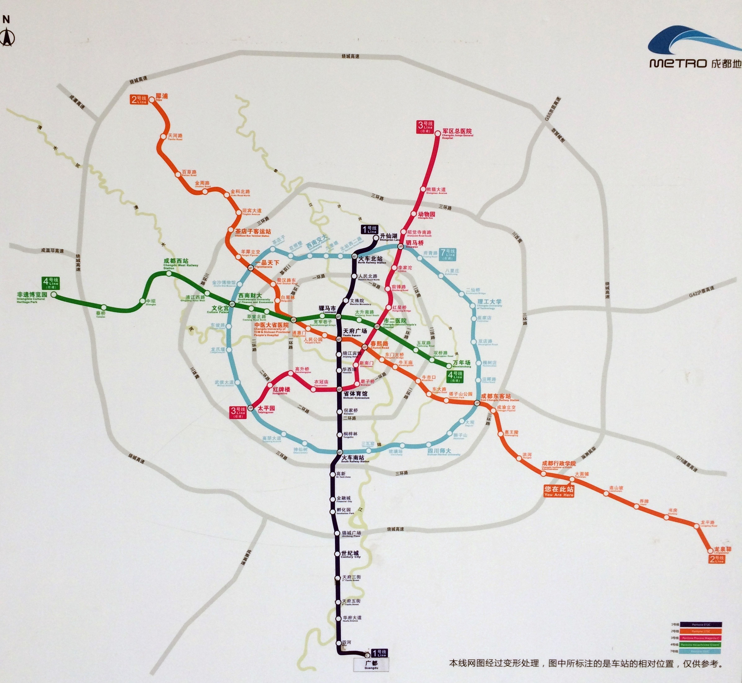 a train subway map with Chengdu on Mapa Metro De Copenhague S Train besides Index as well Yamanote Line Tokyo besides Chengdu likewise Berlin Neighborhood Map.