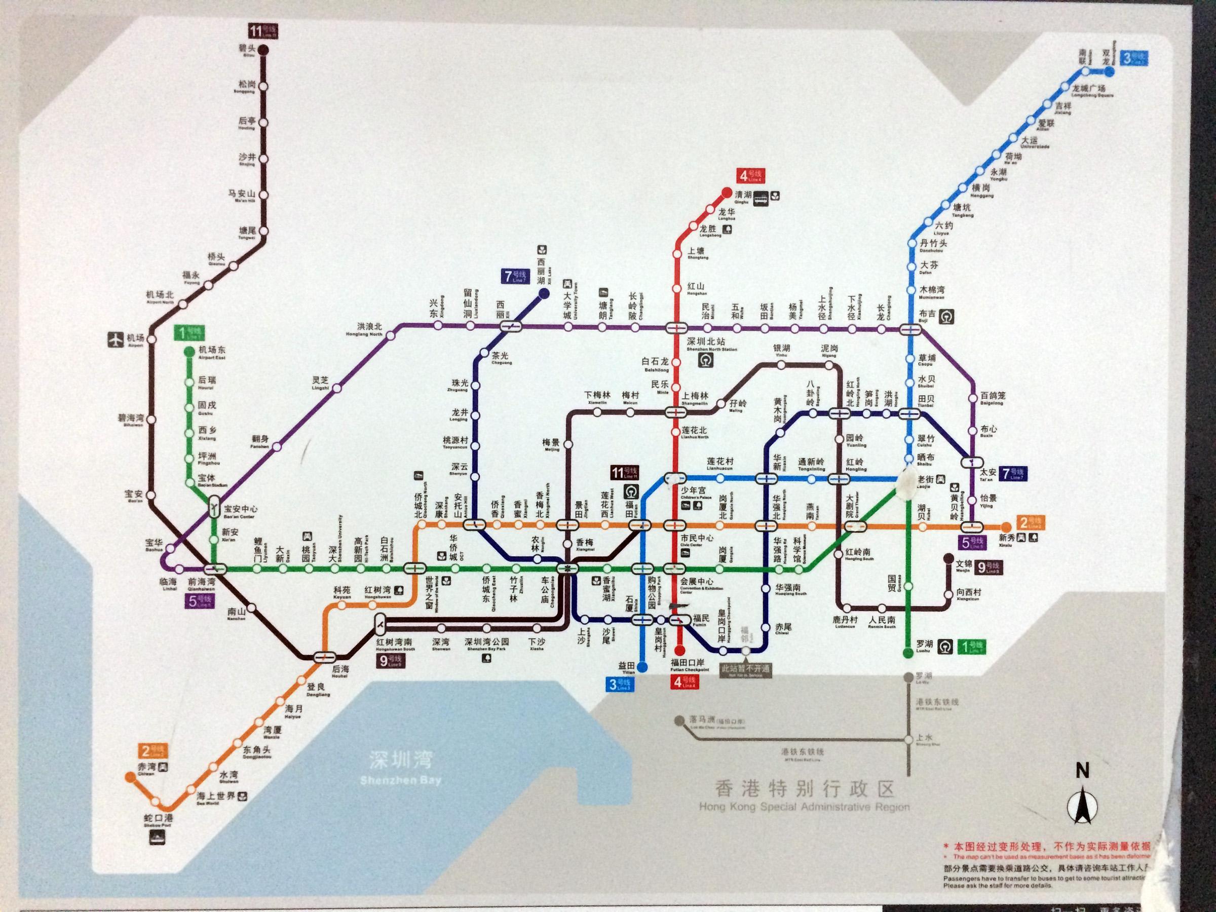 Urbanrail Net  U0026gt  Asia  U0026gt  China  U0026gt  Shenzhen Subway